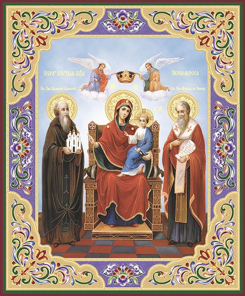 Молитва иконе домостроительница