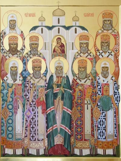 http://hramdorshevo.cerkov.ru/files/2015/10/Икона-святителям-5.jpg